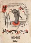 몬스터쇼 포스터