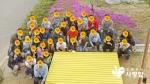 함께하는 사랑밭과 지속적으로 봉사활동을 갖고 있는 블라인드 봉사단이 이번에는 서울시 양천구에 위치한 서울SOS어린이마을에서 봉사활동을 가졌다