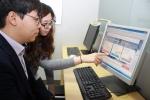이노비즈협회가 중소기업청의 혁신기술 융복합 기술교류 지원 사업 내 국내외 기술교류와 비즈니스 매칭을 온라인으로 지원하고자 만든 기술 융복합 종합검색시스템을 시현해보고 있다.