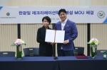 좌측: 한국문화예술직업전문학교 하은영 학장 우측: 한광일 웃음치료사