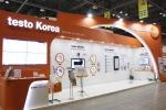일산 킨텍스에서 지난 21일 개막한 KOREA LAB 2015서 테스토코리아 부스에 대한 관심이 집중되고 있다