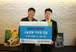 서울디지털대 정오영 총장(우)과 한국SOS어린이마을 허상환 원장(좌)이 기부금 전달식에서 기념촬영을 하고 있다.