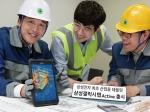 삼성전자가 내구성과 휴대성을 겸비해 기업간 거래(B2B)에 특화된 태블릿 갤럭시 탭 액티브를 24일 출시한다.