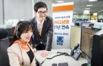 ING생명가 한국능률협회컨설팅이 평가하는 한국산업의 서비스 품질지수 콜센터 부문에서 11년 연속으로 우수기업에 선정됐다.
