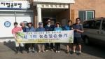 강동구도시관리공단이 서울시 자치구 공단 최초 농촌 재능나눔 공모사업에 선정됐다