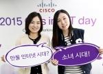 시스코 Girls in ICT Day에 참석한 숙명여자대학교 여학생이 시스코의 여성 IT 전문가와 멘토링 시간을 갖고, IT 전문가로 성장하기 위한 정보와 조언을 받았다.