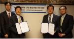 한국베어링공업협회와 한국과학기술정책플랫폼협동조합이 베어링 산업 활성화를 위한 MOU를 체결했다