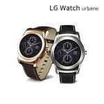 오렌지스펙트럼, LG 신형 스마트워치 'LG 워치 어베인' 판매 시작