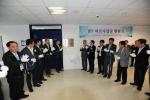 한국기술교육대는 4월 23일 오후 담헌실학관 7층에서 IPP허브사업단 현판식을 개최했다.