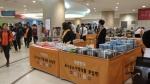 롯데백화점(일산점) 지하2층 샤롯데광장에서 고객들이 제품을 둘러보고 있다