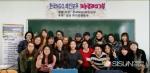 원진성형외과가 NGO 레인보우 페이스페인팅 재능 릴레이를 후원한다