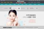 원진성형외과에서는 장애우의 위한 웹접근성 향상을 위한 홈페이지 업그레이드를 시행한다고 밝혔다.