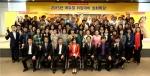 지난 4월 11일 열린 '2015년 사회복지사 취업대비 심화특강'의 참석자들이 기념촬영을 하고 있다