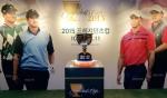 2015 프레지던츠컵 개최지인 인천 송도 잭 니클라우스 골프클럽 코리아를 출발점으로 하여 25일부터 트로피 투어가 시작됐다.