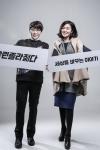 마이크임팩트 홍미영 이사,  마이크임팩트 한동헌 대표