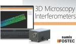포스텍이 3D Microscopy Interferometers(간섭계)를 전격 판매한다