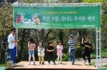 서귀포KAL호텔이 어린이날 기념 가든뷔페&가족체험 프로그램을 운영한다