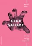 무용극 클럽 살로메 공연이 4월 29일 티켓을 오픈한다