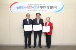 (왼쪽에서부터) 솔젠트 명현군 대표, UST 이은우 총장, KBSI 정광화 원장