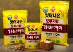 오뚜기가 씻어나온 오뚜기쌀 가바백미를 출시했다.