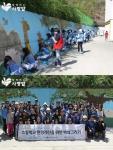 함께하는 사랑밭이 지난 25일, 신한금융그룹과 서울시 양천구에 위치한 신원초등학교에서 벽화 봉사를 실시했다