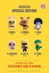 버거킹이 다음카카오 국민 캐릭터 카카오프렌즈와 특별한 콜라보레이션을 진행, 5월 1일부터 버거킹 매장에서만 만날 수 있는 카카오프렌즈 특별 한정판 캐릭터 인형을 판매한다.