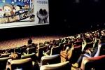 10년만에 돌아온 국민애니메이션 검정고무신 4기 사업설명회가 성황리에 개최됐다