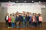 CMS에듀케이션이 주최한 데니스 홍과의 만남 - 데니스 홍과 꿈꾸는 우리 아이들의 미래 행사가 지난 4월 18일(토) 오전 11시 서울대 글로벌공학교육센터에서 열렸다.