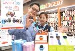 롯데하이마트가 어린이날을 기념해 5월 1일부터 6일까지 어린이용 스마트 기기인 키즈폰 준2를 구매하는 고객에게 사은행사를 진행한다.