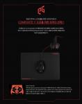 에픽기어 컴퍼지트 마우스 패드 제품 정보