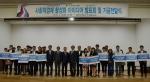 한국전력공사는 임직원 급여 끝전 나눔으로 조성된 1억3천만 원을 30일 전남 나주 본사에서 저소득 취약계층 자립 및 사회적 경제 활성화를 위한 기금으로 사회연대은행에 전달했다