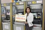 KB국민카드가 KB국민은행과 손 잡고 중국인 고객을 잡기 위한 금융 비즈니스 협업 강화에 나선다