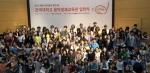 건국대와 서울시가 음악영재장학생 입학식을 개최했다.