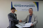 한국문예학술저작권협회와 한국아동문학인협회는 5월 7일 아동문학인들의 저작권보호 및 관리를 위한업무협약을 체결했다