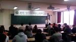 호원대학교가 글로벌 창의경영 인력사업단 워크샵을 개최했다