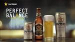 완벽한 다섯가지의 균형, 퍼펙트 밸런스의 삿포로 맥주