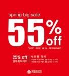 2015 spring big sale