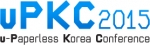 u-Paperless 코리아 컨퍼런스 2015 _로고