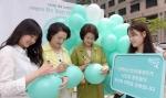한국아스트라제네카가 난소암에 대한 질환 인식을 높이고 조기진단의 중요성을 알리기 위해 완소난소 캠페인을 시작한다고 한다
