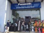 파나소닉 쇼룸 프놈펜, 캄보디아