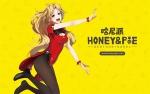 중국 이우 2015 문화상품교역회에 참가한 허니앤파이 포스터