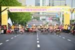 제23회 서울국제휠체어마라톤대회에서 출발하는 선수들