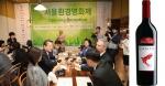 와인수입전문기업 레뱅드매일은 칠레를 대표하는 친환경 와인 라포스톨 깐또가 제12회 서울환경영화제 공식 건배주로 선정됐다고 밝혔다