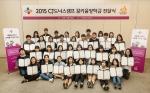 CJ그룹은 올 해 승진자들의 기부금을 모아 지난 9일 중구 필동 CJ인재원에서 CJ꿈키움창의학교에 참여하고 있는 고등학생과 공부방 출신 대학생 40여명에게 승진자 장학금을 전달했다.