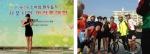 마라톤과 기부를 접목해 건강과 나눔'의 의미를 더하는 소아암 환우돕기 마라톤대회가 인기 바이올리니스트 박정은 씨의 연주로 화려한 개최를 알렸다.