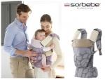 아기띠, 힙시트 전문브랜드 소르베베가 사계절 내내 쾌적하게 사용이 가능한 아기띠 실바를 출시했다.