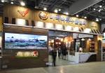 미국육류수출협회가 오는 5월 12일부터 15일까지 일산 킨텍스에서 열리는 2015 서울국제식품산업대전(Seoul Food 2015)에 참가해 새로운 미국산 육류 부위와 다양한 미국산 육류 브랜드 및 가공품을 선보인다.