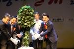 대구시는 재능나눔 자원봉사단 발대식을 4월 27일 대구문화예술회관 팔공홀에서 개최하였다 (사진제공: 작은나눔문화진흥회)