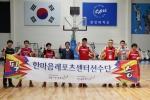 성남시 한마음복지관이 제5회 경기도장애인체육대회에서 준우승했다