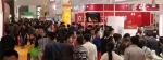 치킨파티가 중국 북경 프랜차이즈 박람회에 참가한다